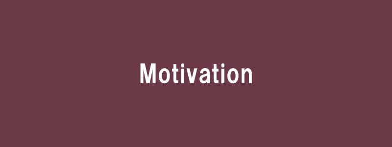 モチベーション(Motivation)
